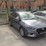 Сдам в аренду(выкуп) HYUNDAI SOLARIS АКПП 2018г, Новосибирск