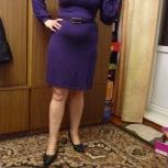 Платье из мягкого трикотажа.Теплое. Размер 48, Новосибирск