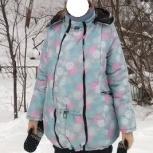Зимняя куртка для беременных, Новосибирск