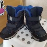 Зимние ботинки Фаворит 31 размер, Новосибирск