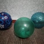 Набор мячей, Новосибирск