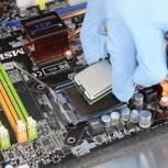 Быстрый и качественный ремонт компьютеров, Новосибирск