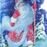 Сибирский дедушка Мороз, Новосибирск