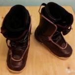 Продам сноубордические ботинки K2 36рр, Новосибирск