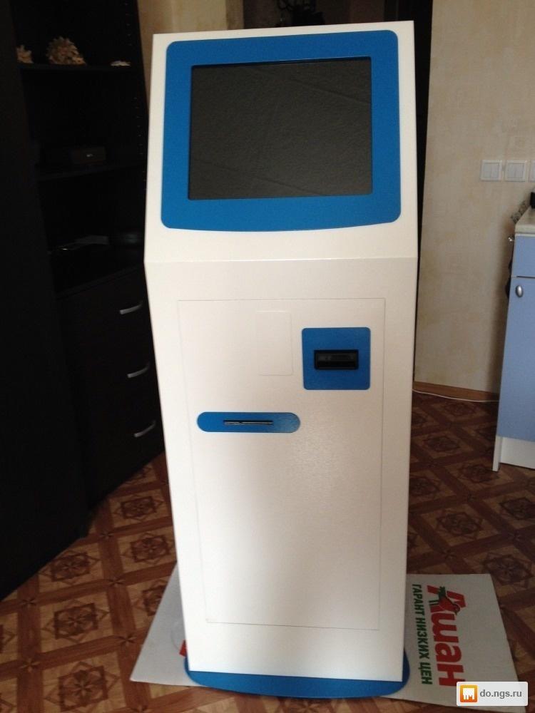 игровые автоматы конфискат