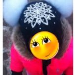Продам зимнюю шапку, Новосибирск