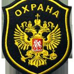 Установка охранной пожарной сигнализации, Новосибирск