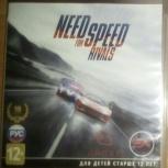 Игра Need for Speed(PS3), Новосибирск