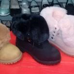 Продам зимние  ботиночки, Новосибирск