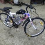 Продам велосипед с мотором, Новосибирск