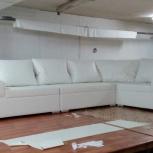 Большо диван в гостиную или офис, Новосибирск