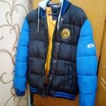 Зимняя мужская куртка., Новосибирск