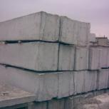 Продам ЖБИ  б/у (плиты перекрытия, фбс,  и т.д.).Металл Б/У, Новосибирск