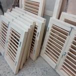 Окна для крыши деревянные жалюзи производство по размерам заказчиков, Новосибирск