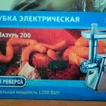 Мясорубка электрическая, Новосибирск
