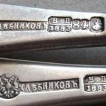"""Курс антиквара """" Клейма на серебре: 84, 875 проба"""", Новосибирск"""
