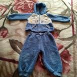 Продам костюм детский, Новосибирск