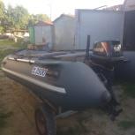 Продам лодку ПВХ и мотор, Новосибирск