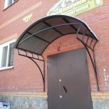 заборы, козырьки, эстакады, Новосибирск