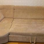 Угловой диван и кресло б/у, Новосибирск