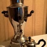 Самовар с заварочным чайником, Новосибирск