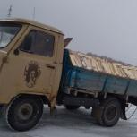 Дрова берёза-колотая!, Новосибирск