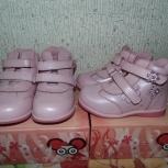 Демисезонные ботинки М.Мичи, Новосибирск