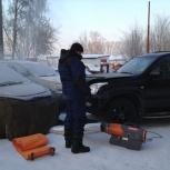 Отогрев авто в Новосибирске, Новосибирск