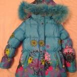 Продам зимнюю куртку для девочки, Новосибирск