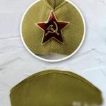 Солдатские пилотки со звездой, Новосибирск