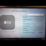 Apple TV 32g, Новосибирск