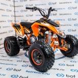 Детский квадроцикл ATV-BOT GT 125 оранжевый, Новосибирск