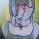 кресло автомобильное детское б/у, Новосибирск