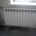 Замена радиаторов отопления, Новосибирск
