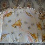 продам мягкие бортики в кроватку новорожденного, Новосибирск