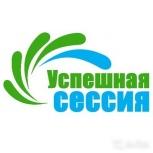 Помощь студентам в написании дипломных, вкр, тесты, Новосибирск