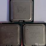 Процессоры S-775, AM3 (C2D E6600, E8400, E8500, Athlon II 270), Новосибирск