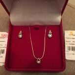 Продам золотые серёжки с бриллиантами, Новосибирск
