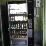 Снековый автомат SAECO, Новосибирск