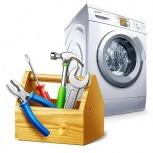 Курс по ремонту стиральных машин, Новосибирск