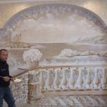 Художественная роспись стен и барельеф, Новосибирск