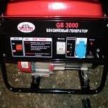Продам генератор бензогенератор WOLSH GB3000, Новосибирск
