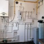 Монтаж водоснабжения отопления канализации, Новосибирск
