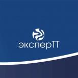 Смена Директора , Учредителя, ОКВЭД,Адреса, Новосибирск