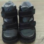 Продам демисезонные ботиночки SUPERFIT, Новосибирск