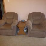 Продам  кресло кровать  2шт, Новосибирск
