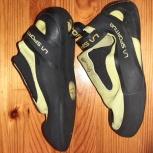Продам скальные туфли, Новосибирск