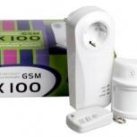 Комплект беспроводной GSM-сигнализации Х100, Новосибирск