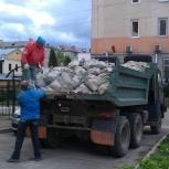 Вывоз мусора, Новосибирск