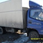 Грузоперевозки до трёх тонн. По Новосибирску и области. Промтоварный, Новосибирск